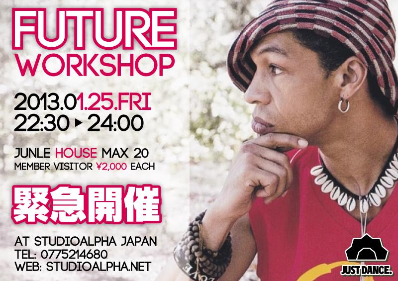future_ws