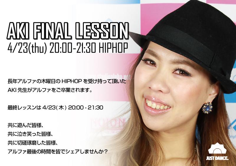 aki_final1