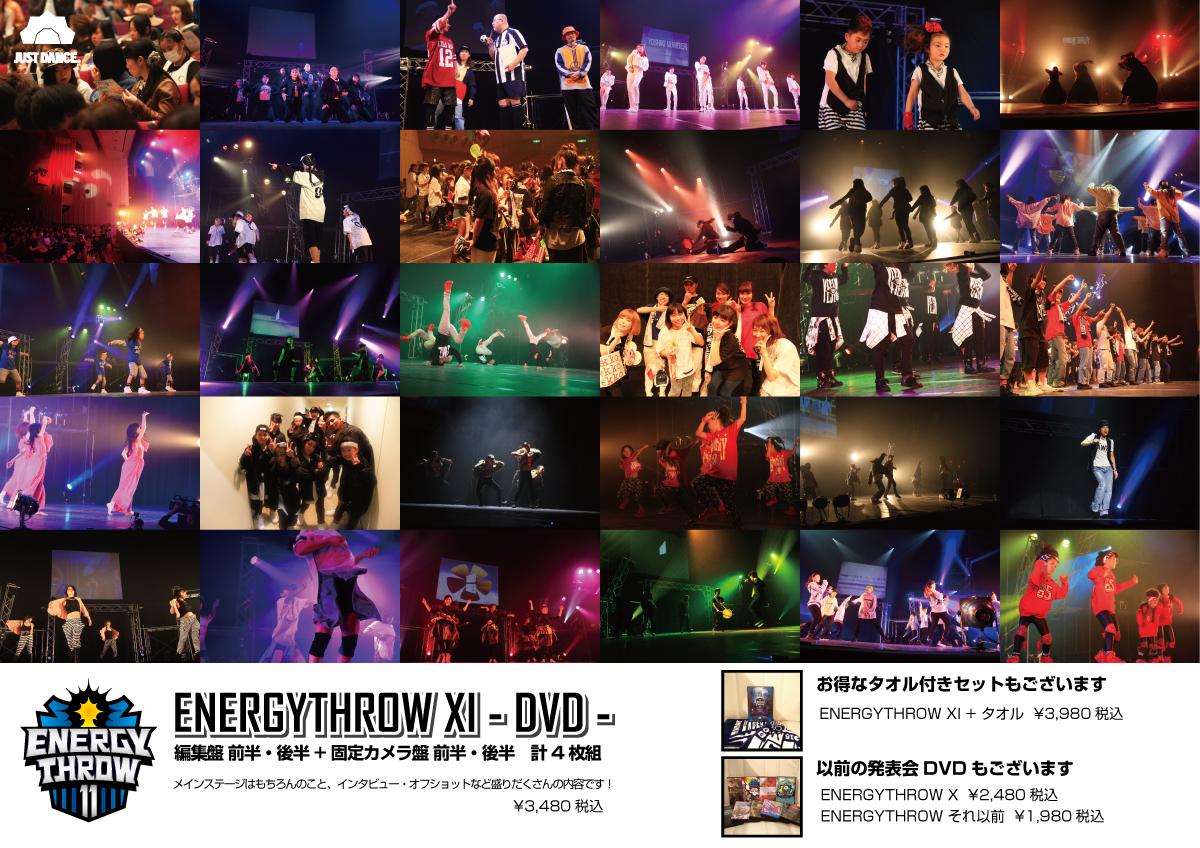 2015_DVD_Poster1200