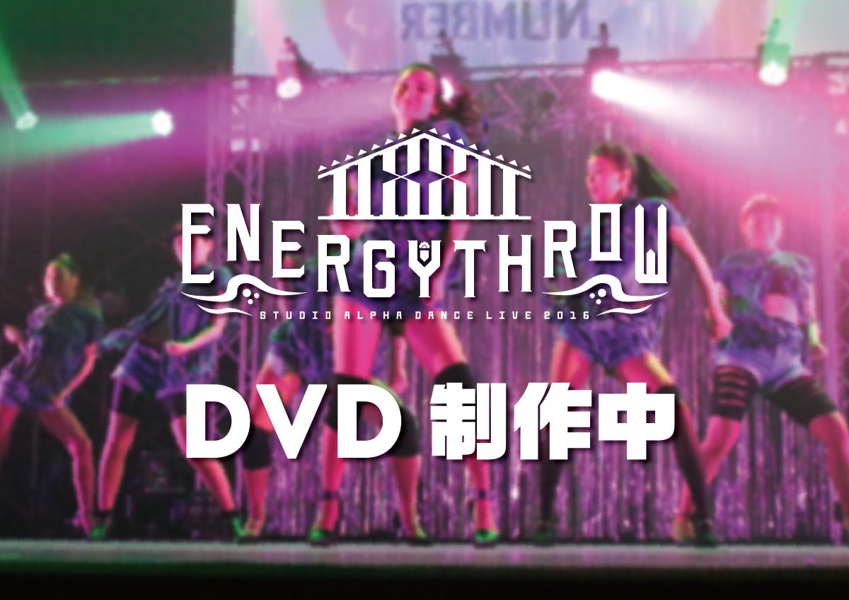 et12_dvd