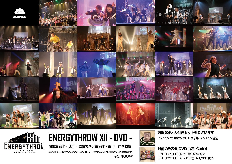 2016_DVD_Poster